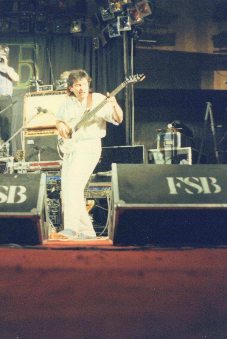 Орион the bass Иваца
